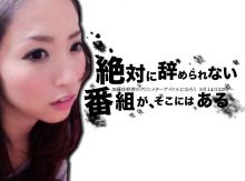 『加藤沙耶香のクリエイターアイドルになろう』